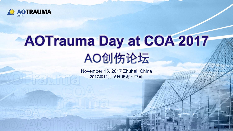 AO Day KV_副本.jpg